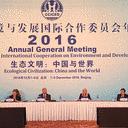 Jahrestagung des Beirats