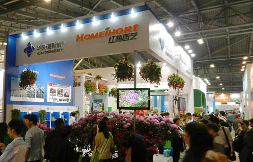 Hortiflorexpo-Shanghai