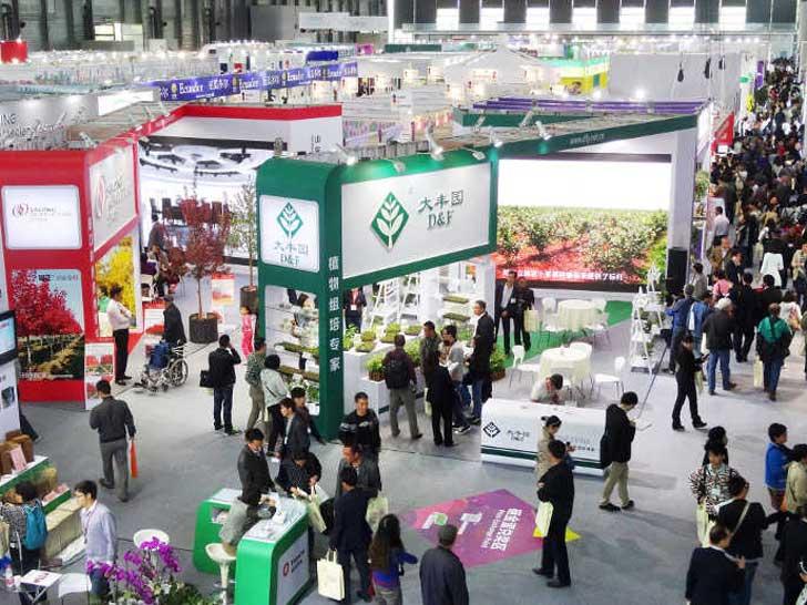 Hortiflorexpo IPM Shanghai